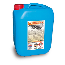 FD 35 ACIDIC DISHWASHER DETERGENT FOR MOLDS 27KG